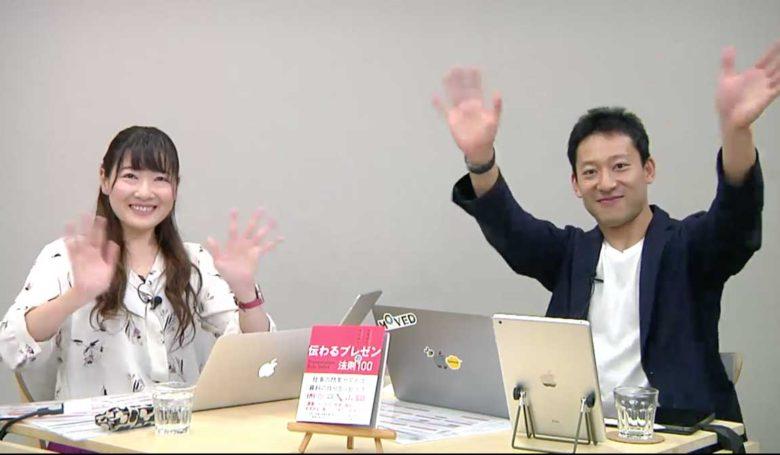 代表・渋谷雄大がSchoo生放送授業に出演「伝わるプレゼン」を伝授