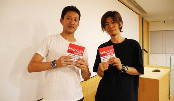 MOVED代表・渋谷雄大がSchooの生放送授業に出演します