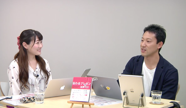代表渋谷がSchoo生放送授業に再出演。テーマは「プレゼンをプロの添削を見て学ぶ」