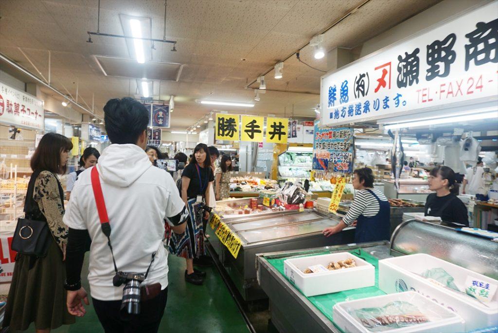 和商市場で食材探し