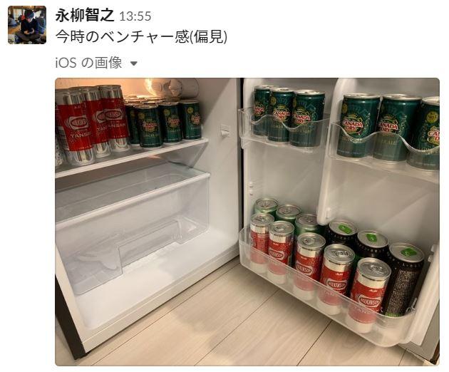 MOVEDのヒュッテ、冷蔵庫