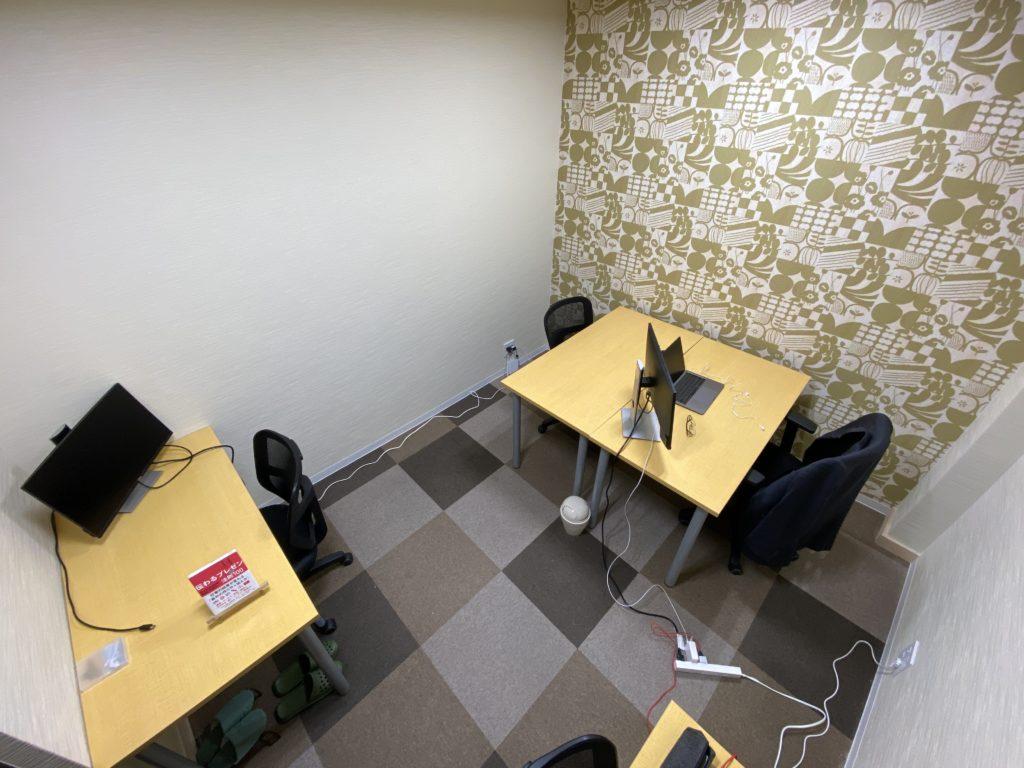 【リモートワーク】コワーキングオフィスの仕事環境