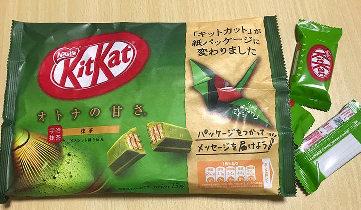 【リモートワークのおやつ】チョコを食べることで疲労も回復するので、長時間作業には良いです。