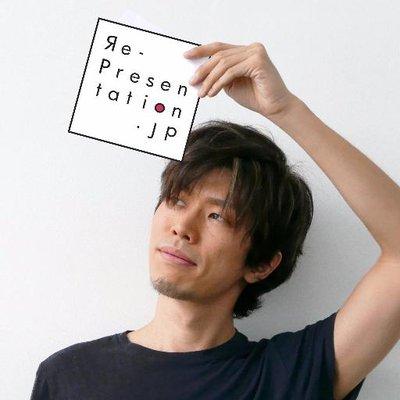 吉藤プレゼンテーションデザイナー